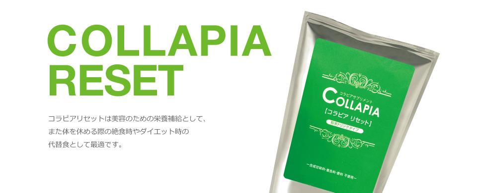 c_reset