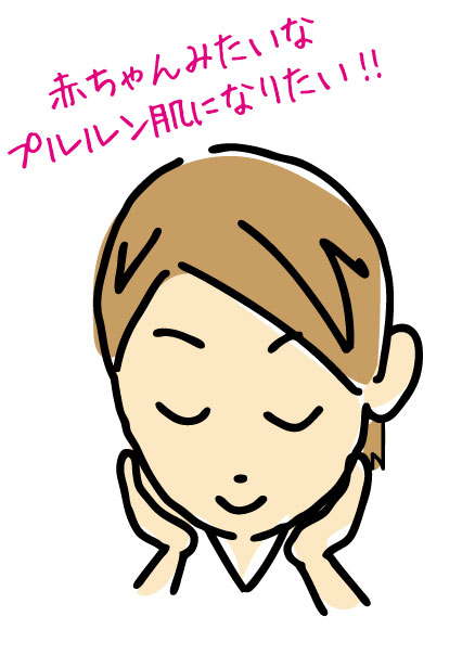 pic_image